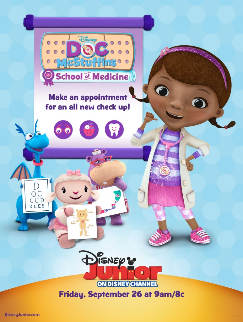 Disney Junior, Doc McStuffins costume, #shop, #cbias, #CollectiveBias
