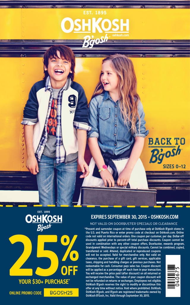 25% OshKosh B'Gosh coupon